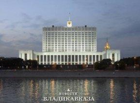 РСО-Алания получит от Правительства РФ почти 1,4 млрд рублей на детские выплаты