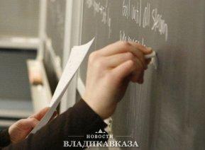 Школы Владикавказа возобновили работу после каникул