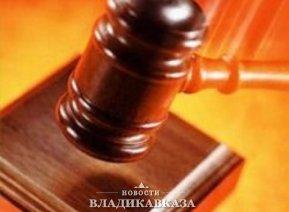 Житель Владикавказа обвиняется в посредничестве во взяточничестве на 3,5 млн рублей