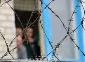 Во Владикавказе за мошенничество осужден 68-летний пенсионер