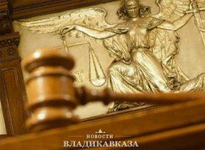 За мошенничество во Владикавказе осуждены 2 жителя Омской области
