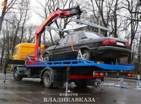Во Владикавказе проходят рейды по незаконной парковке