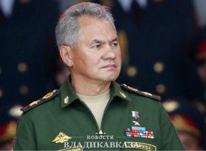 Битаров вручил Шойгу удостоверение и нагрудный знак «Почетный гражданин Республики Северная Осетия-Алания»