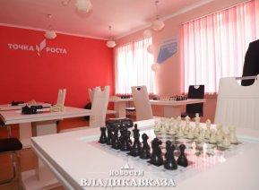 Центр образования «Точка роста» открылся в школе села Балта