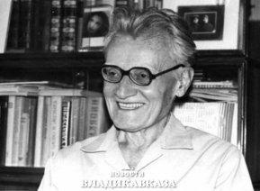 Юбилейные «Абаевские чтения» проходят в онлайн-формате