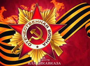 Ветеран ВОВ Нина Пикалева отметила свое 99-летие