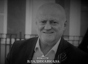 Вячеслав Битаров: Иван Имгрунт много сделал для Ялты