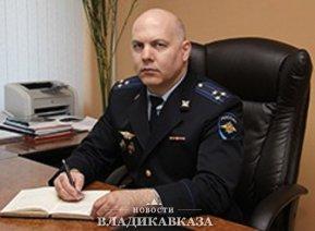 Азамат Кадакоев возглавил Следственное управление МВД Северной Осетии