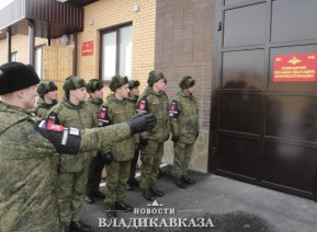 Две сотни миротворцев завершили учебу во Владикавказе