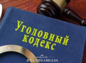 44-летняя жительница Владикавказа украла телефон у подростка
