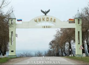 Чиновники АМС села Чикола незаконно перевели 4 га земель в иную категорию