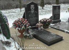 Память Героя России Александра Стыцина почтили во Владикавказе