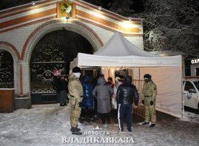 Северная Осетия встретила Крещение без ЧП