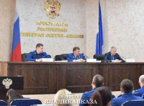Прокуратура Северной Осетии подвела итоги работы за  2020 год